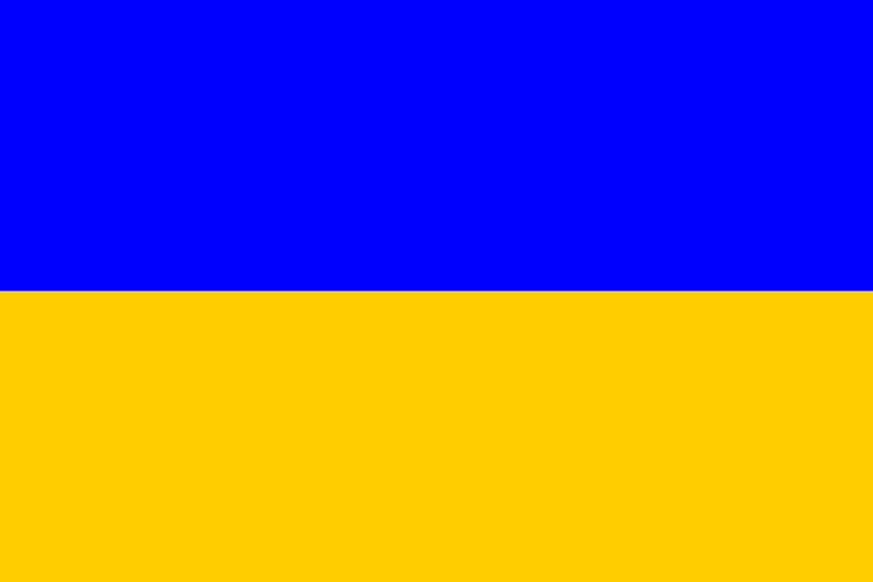 Ukrainiečių